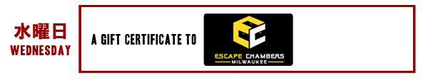 escapechambers.com
